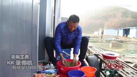 筏钓江湖第二季第1期:冬战丹江口(上)