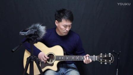 赵雷 鼓楼 民谣吉他弹唱(附谱)【完形吉他】