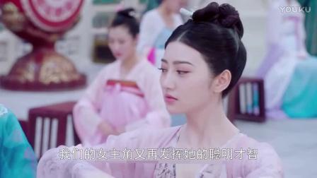 《大唐荣耀》可能係最唔认真嘅电视剧之一...