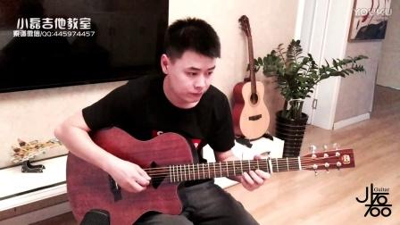 赵雷《三十岁的女人》吉他弹唱教学/小磊吉他教室出品