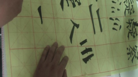 河北工程大学大学生书画社-邯郸著名书法家郑彬老师公益讲座视频25