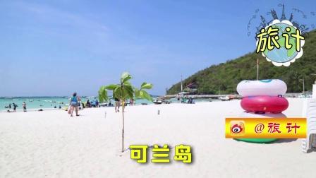 最贴心的泰国旅游提示