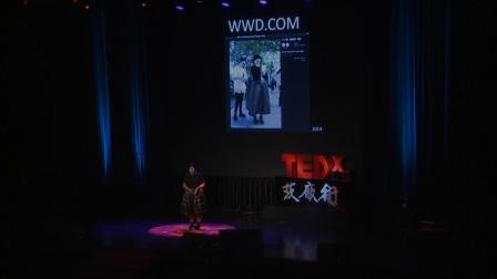 你穿對了嗎?   Monica Mong 蒙如蕊   TEDxPetalingStreet
