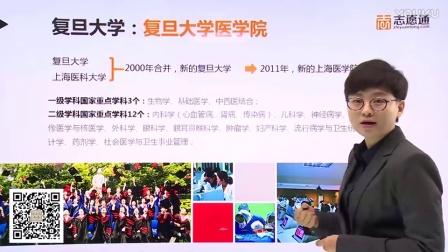 中国最牛五大医学类高校