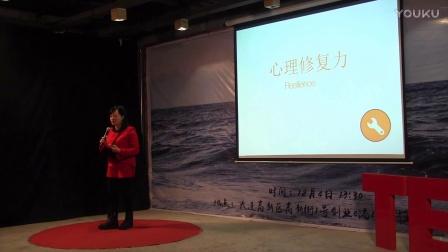 幸存者法则:刘梦玥@TEDxDMU