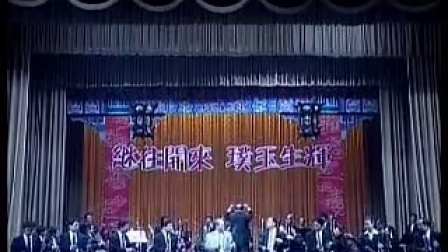 天津河北梆子曲牌《朝天子》