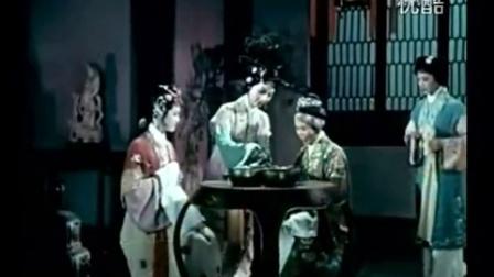 国产经典越剧电影《 追鱼》