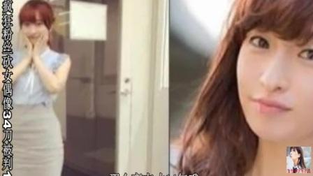 """砍女偶像狂粉不满被判14年 上诉理由扯爆,今仍然坚持""""没有杀害富田的想法""""张悠雨娱乐"""