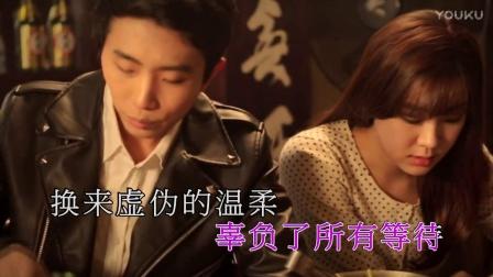 王艺霖 - 虚伪的温柔(HD) 壹字唱片KTV新歌推荐