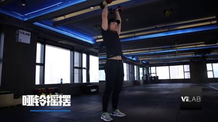 21天训练计划:第14天,教你3招用哑铃锻炼下肢力量!