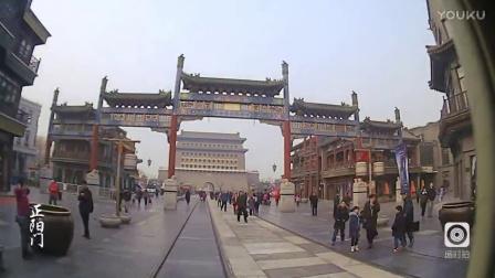 北京前门逛街指南