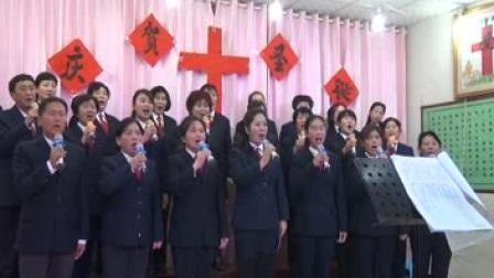 南召教会天韵圣诞汇合唱(三位博士)02_01 (2)