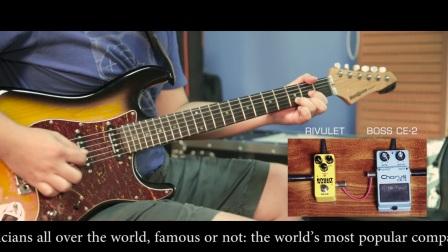 NUX Rivulet 迷你合唱单块对比三款经典合唱效果器