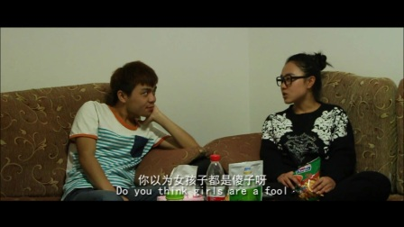 《我有男朋友》金鼠杯微电影大赛第三届参赛作品