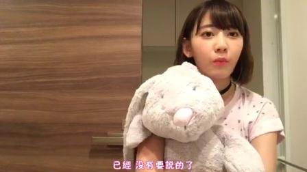 【小櫻花字幕組】161025 showroom 宮脇咲良