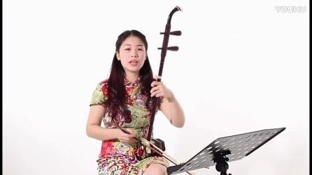 《江河水》二胡教程_二胡同轴乐器配件二胡夫妻双双把家还简谱成都二胡考级评委老师