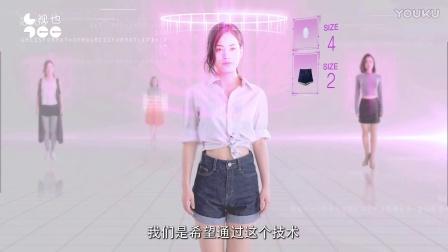 """「人工智能创业30人」美国终身教授放弃安逸,独创""""AI虚拟试衣"""""""