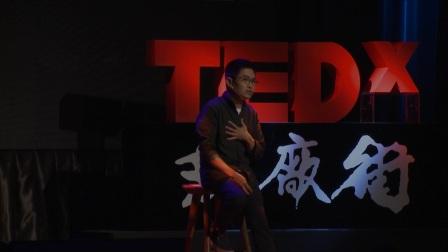 全职快楽 Joy of Being   楊賢贤 Jason Yeoh   TEDxPetalingStreet