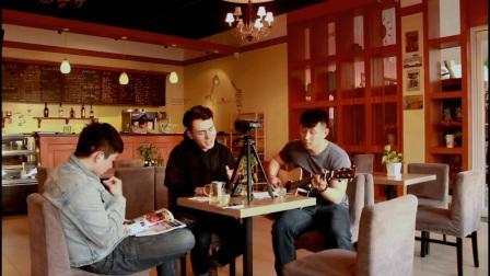 《可惜不是你》 吉他弹唱 于喜山 杨华超