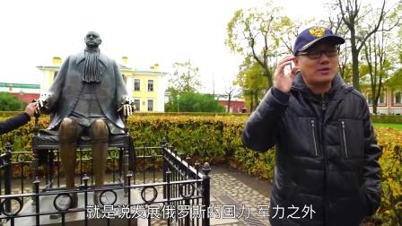 袁游 第二季:第41期 俄罗斯现代化之父彼得大帝