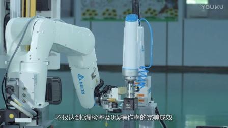 台达SCARA工业机器人解决方案