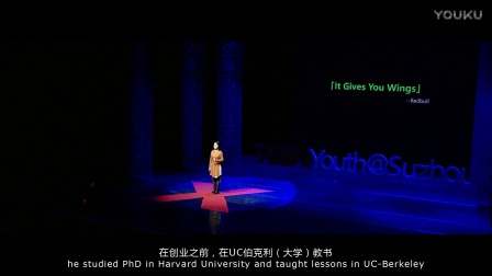 探索职业与爱好-张自灵TEDxYouthSuzhou