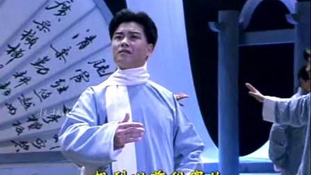 越剧《浪荡子》片段 叹钟点 -- 赵志刚(1996)