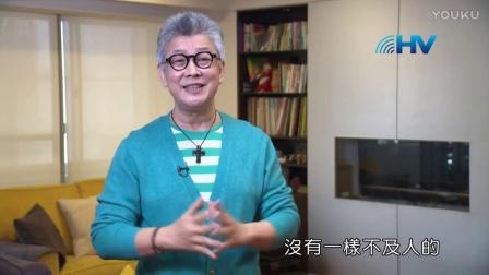 20170307恩典365  恩典  恩赐是为着服事人 寇绍恩牧师  视频出自天声传播协会