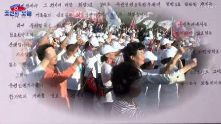 남조선당국에 의해 집단유인랍치된 12명 녀성종업원 부모들과 남조선에 강제억류되여