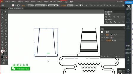 AI教程:绘制线条风格风车小屋(2)illustrator教程