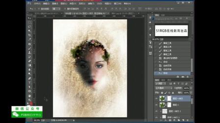PS制作梦幻的艺术头像效果(下)photoshop特效教程