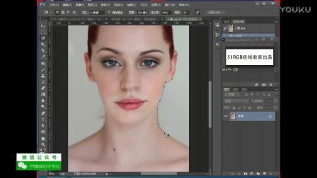 PS制作梦幻的艺术头像效果(上)photoshop特效教程