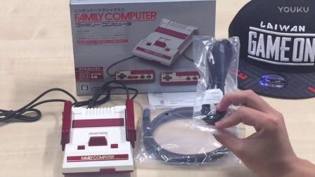 一个迟到的任天堂mini红白机开箱
