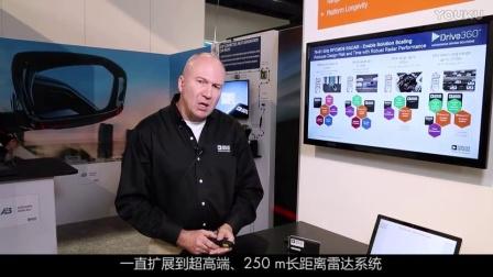 高性能76-81GHz 28nm RF CMOS汽车雷达