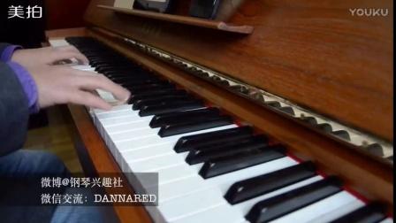 钢琴~小幸运_tan8.com
