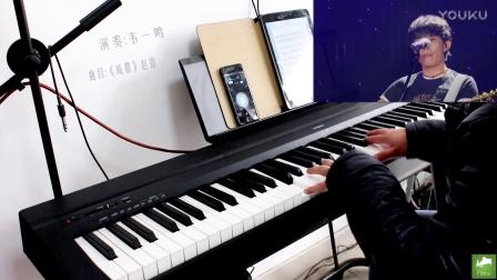 韦一鸣 钢琴~ 成都_tan8.com