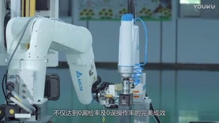 台达SCARA工业机器人解决方案_高清