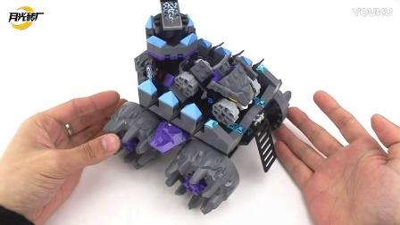 【会员专享】乐高LEGO NEXO未来骑士团70352小丑的雷电巨石战车基地乐高积木速组评测