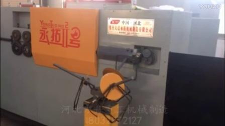 三门峡ey小型钢筋弯箍机厂家直供-弯箍机B0448