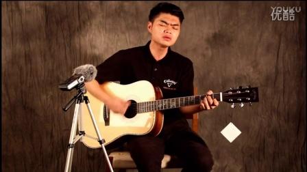 韩昌福 《那英-默》吉他弹唱