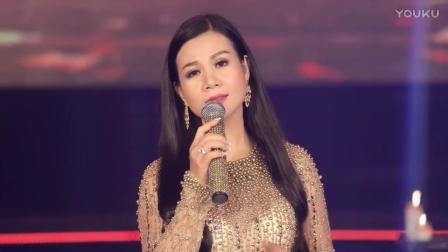 越南歌曲:你变心了Anh Đã Thay Lòng演唱: 杨红鸾Dương Hồng Loan