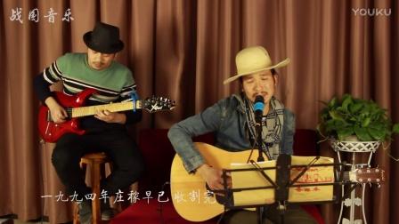 """草帽哥改编弹唱《父亲写的散文诗》""""我是歌手""""李健都拍手叫好..."""