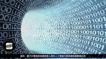 各种黑科技催生人工智能_新城商业_第90期