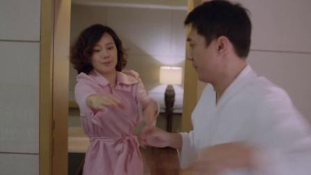 第19集剧情介绍 在线观看_老爸当家分集剧情1
