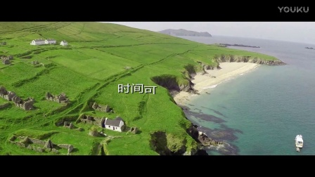 2017 爱尔兰圣帕特里克节宣传片