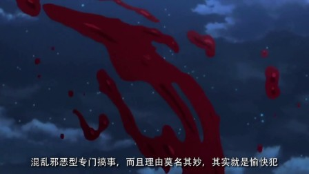 【漫评】魔法少女育成计划,一部为虐而虐的失败轻改
