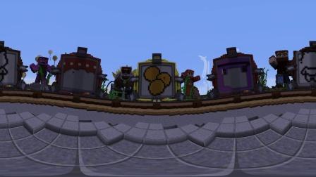 360 Minecraft VR! _ Minecraft Build Battle