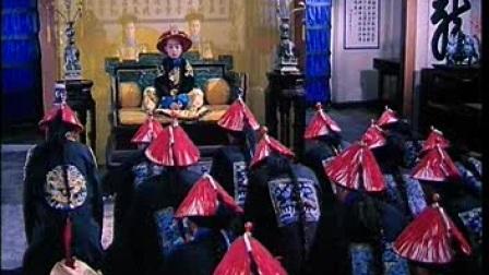 老电影两宫皇太后  方舒 刘冬 王志文 刘蓓等