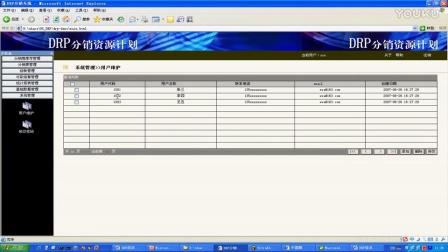 045_Java视频教程_DRP项目完整版_HTML_关于作业问题的补充