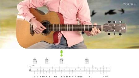 第50期【简单弹吉他】赵雷《理想》